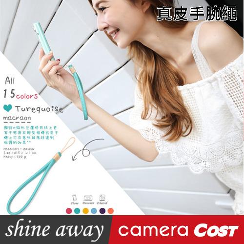 shine away 手工真皮 手腕繩 手腕帶 台灣設計 適用多機型 TR70 TR60 ZR3600