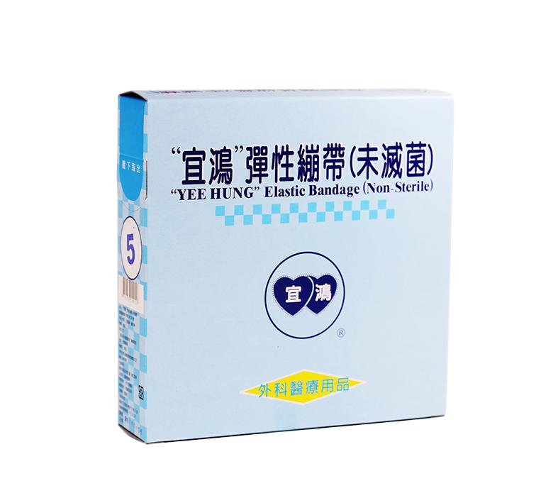 【醫康生活家】宜鴻網狀繃帶 5號(適用於大、小腿) 20碼/盒裝