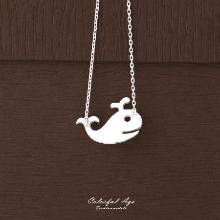 925純銀項鍊 可愛鯨魚動物造型頸鍊 可愛擺尾和醒目水柱 抗過敏設計 柒彩年代【NPB34】