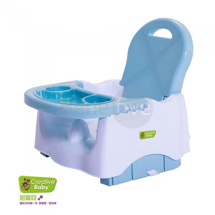 *babygo*美國Creative Baby 攜帶式輔助餐椅(嬰兒藍/蜜桃紅)