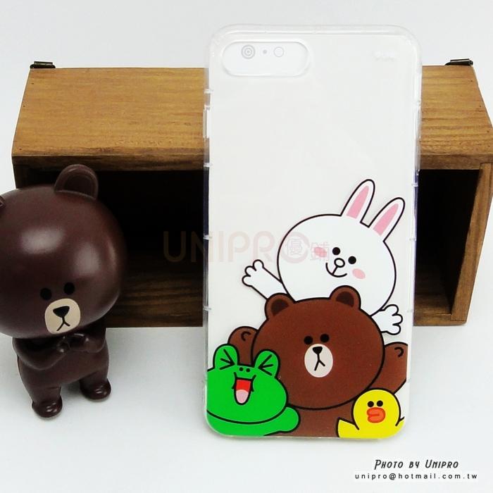 【UNIPRO】iPhone7 PLUS 5.5吋 LNE FRIENDS 麻吉樂園 空壓氣墊手機殼 i7+ 熊大 兔兔