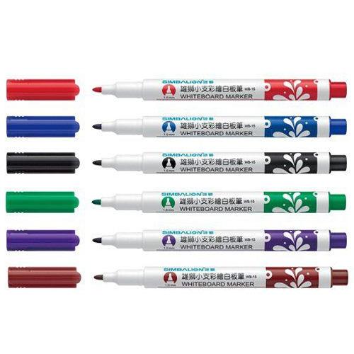 【雄獅】 WB-15 小支彩繪白板筆