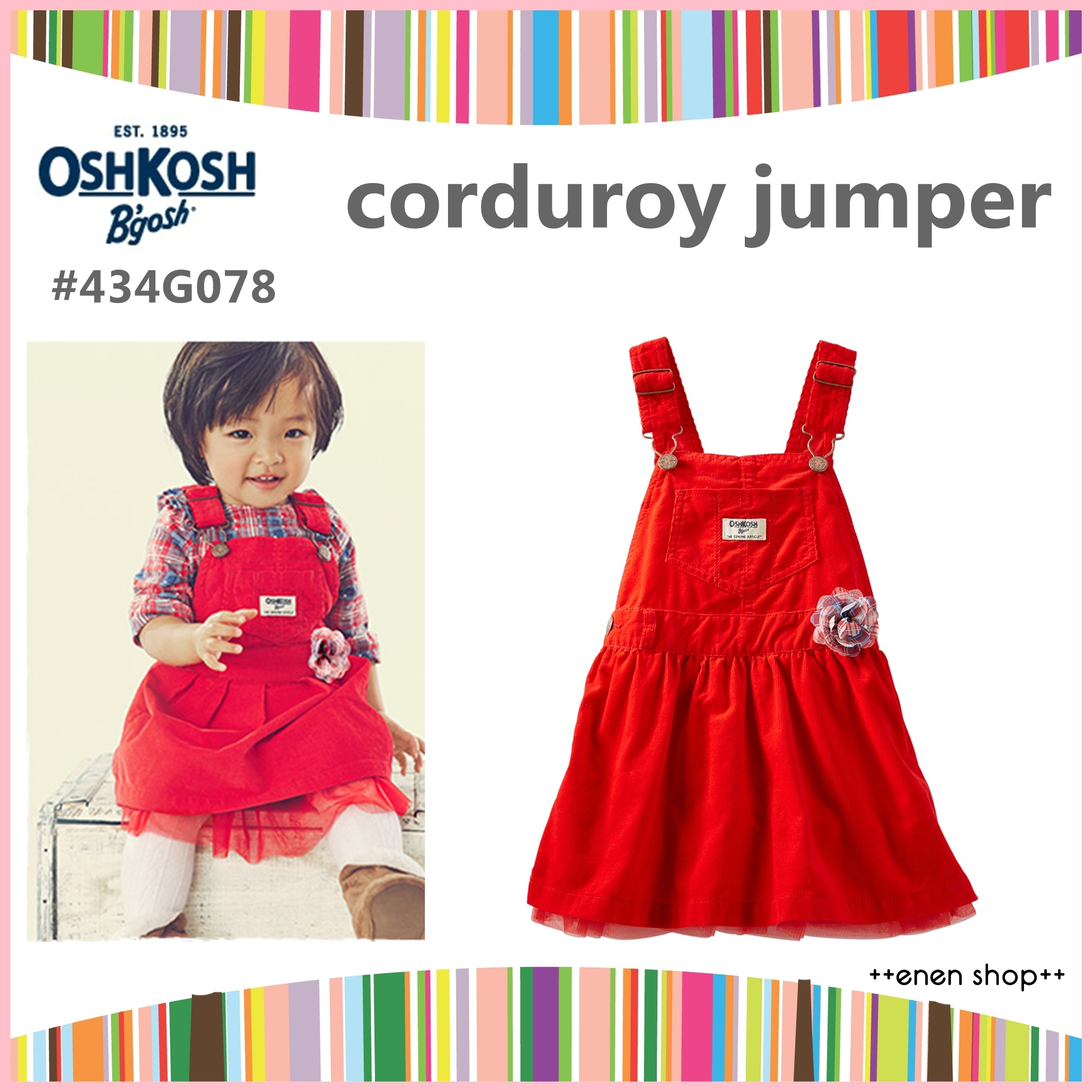 ++enen shop++ OshKosh B'gosh 燈芯絨花朵吊帶裙 ∥ 12M/18M/24M/2T/3T/4T