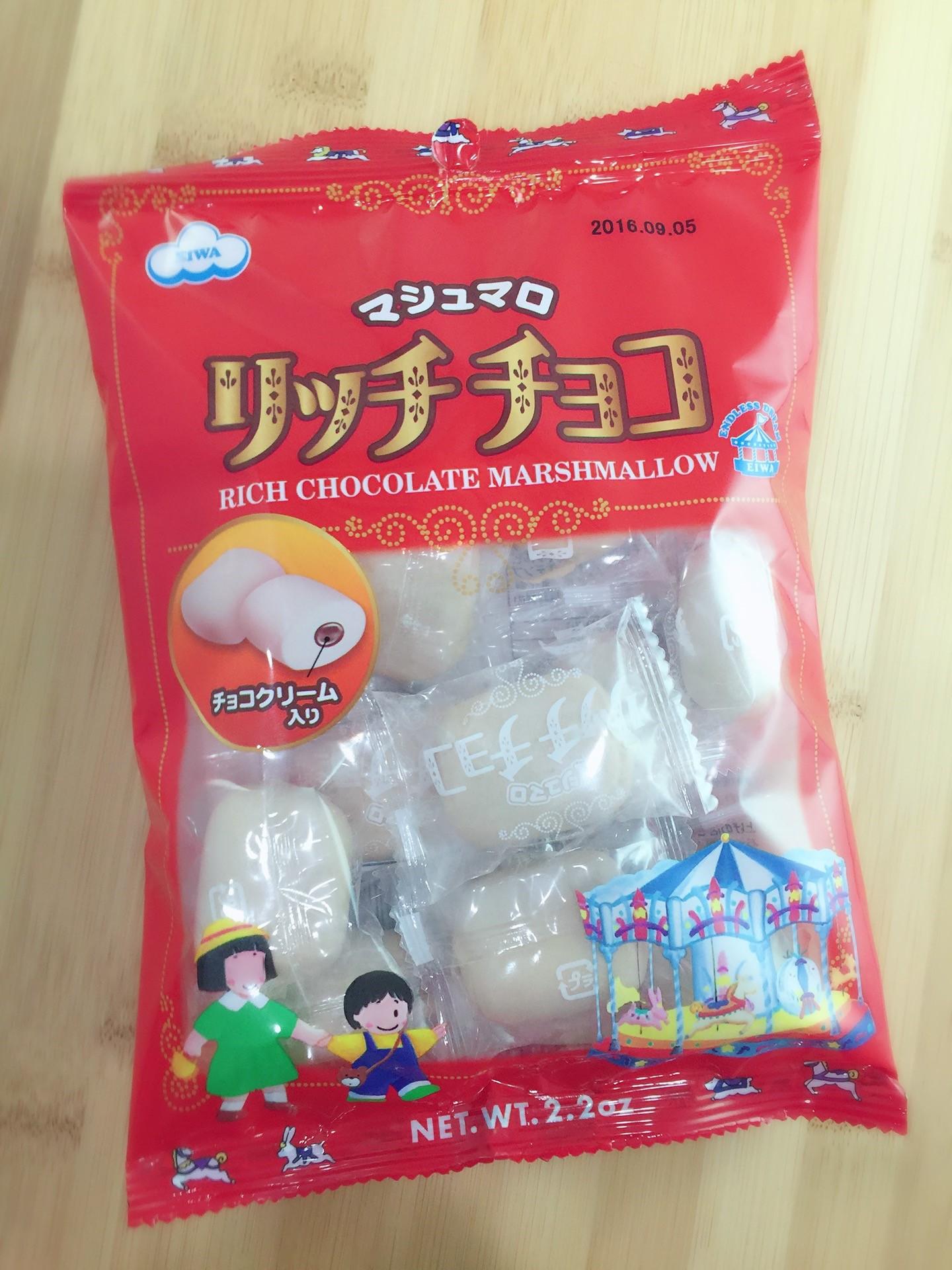 【Kizandy】Eiwa 伊華 巧克力棉花糖