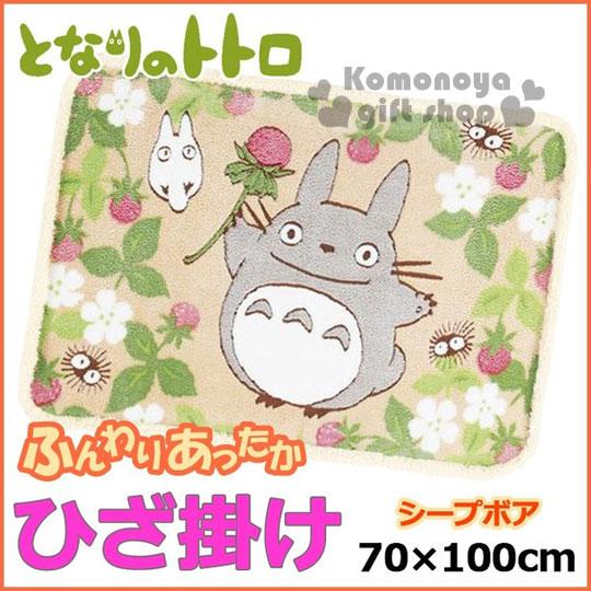 〔小禮堂〕宮崎駿 Totoro龍貓 滾邊毛毯《淺褐.花草綠葉.多草莓》70x100cm
