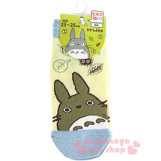 〔小禮堂〕宮崎駿 Totoro 龍貓 及踝襪《米黃藍.朋友.葉子》適穿腳長23-25公分