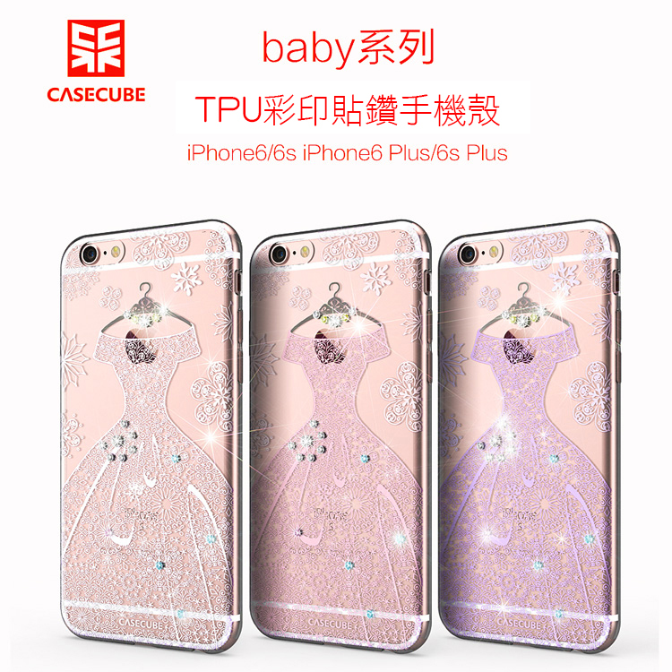 Baby 系列 水鑽透明殼 Apple iPhone 6 Plus / 6S Plus (5.5吋) 保護殼/施華洛世奇水鑽/鑽石殼/水鑽/背蓋/軟殼/手機殼/保護套