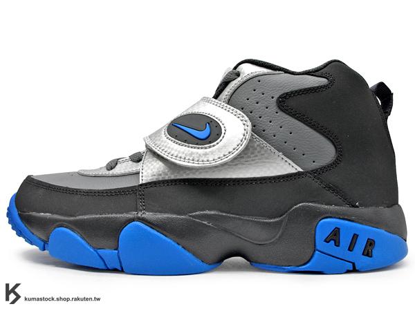 [32% OFF][24.5cm] 台灣未發售 2014 經典復刻 NIKE AIR MISSION GS 大童鞋 女鞋 黑灰銀藍 橄欖球鞋 G-DRAGON GD 韓國藝人愛用 多功能鞋 (630911-004) !