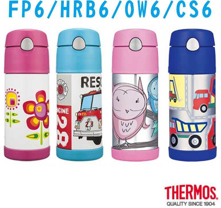 【THERMOS 膳魔師】吸管式 不鏽鋼真空保冷瓶0.37L(F4001)