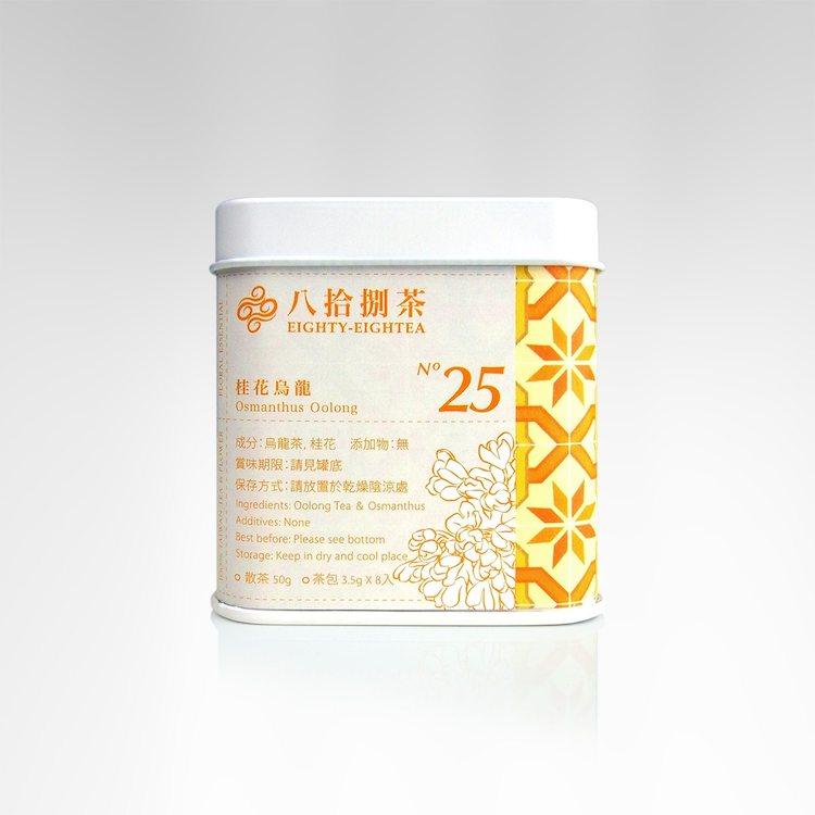 【八拾捌茶 窨製花茶】桂花烏龍 50g 罐裝