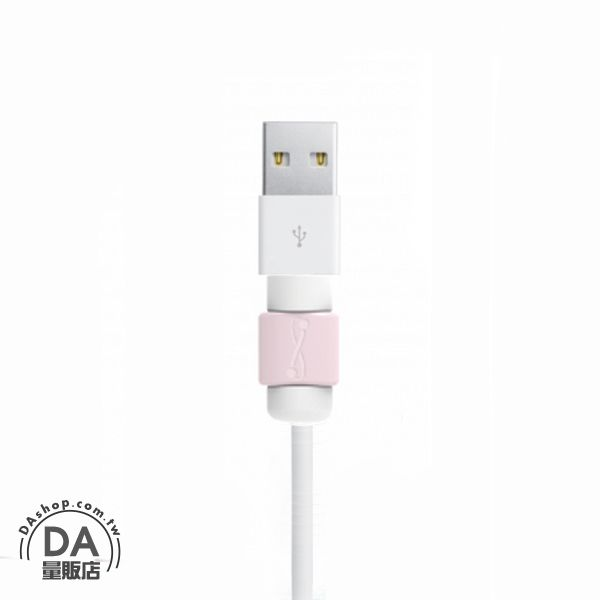《DA量販店》Apple IPHONE I線套 USB 充電線 保護套 粉紅色(W98-0002)