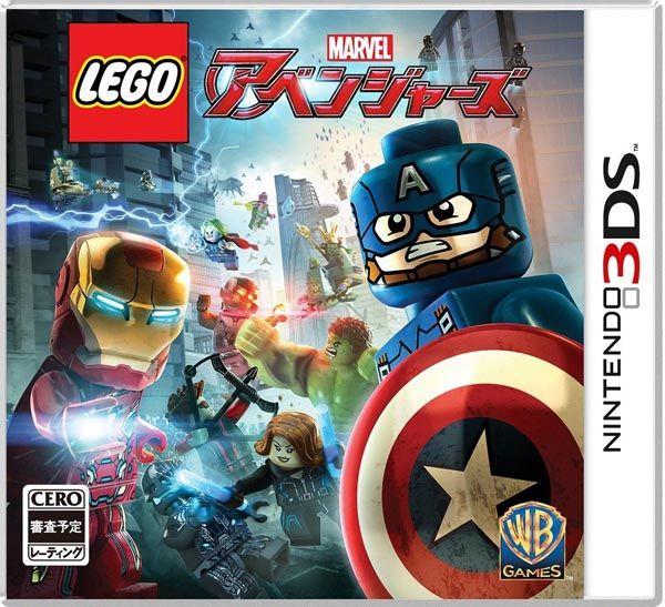 預購中 4月28日發售 日版 日規主機專用  [保護級] 3DS 樂高:復仇者聯盟