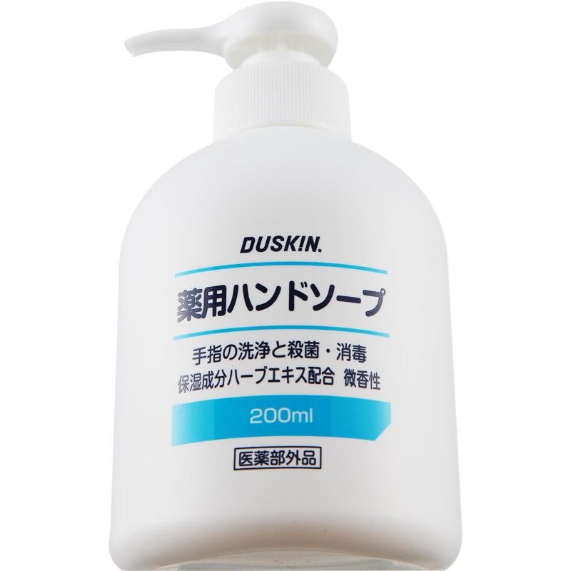 【DUSKIN】日製洗手乳x12瓶