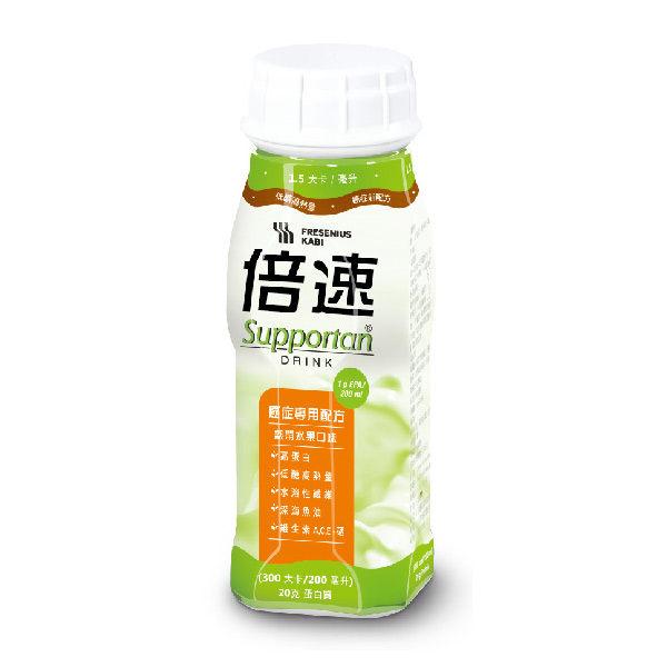 永大醫療~倍速癌症專用配方 熱帶水果口味一24罐~4380元~~贈2罐