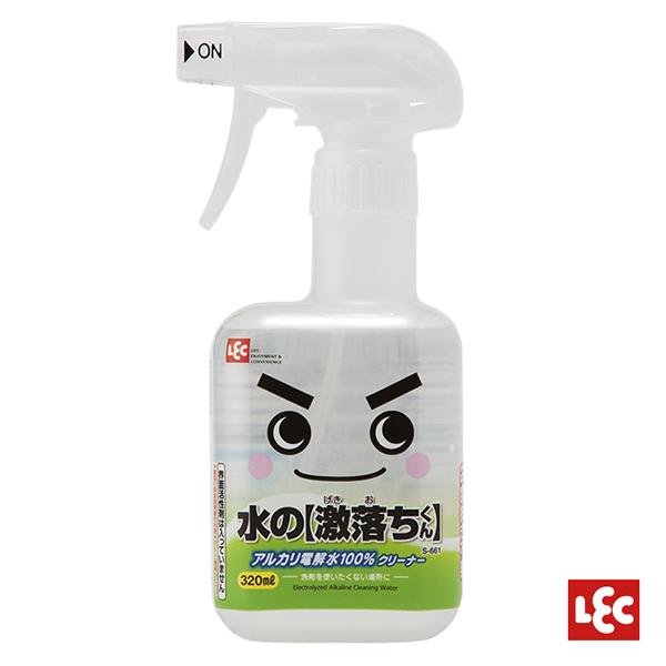 日本製LEC 電解水除菌去污噴劑 S-661