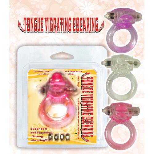 [漫朵拉情趣用品]SHAKI *男用甜心激情環 (強震加強型) 可重複使用﹝粉紅﹞ DM-9163226