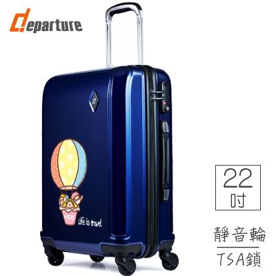 departure 行李箱 22吋PC硬殼 登機箱 獨家mini.Hana 插畫-深藍