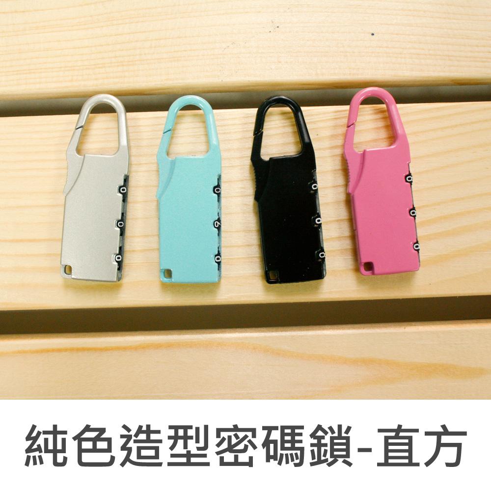 珠友 BU-477 純色造型密碼鎖-長形