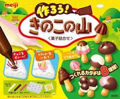 有樂町進口食品 明治 蘑菇山 diy 巧克力 ~類似知育果子 J80 4902777083957