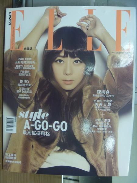 【書寶二手書T1/雜誌期刊_PDZ】ELLE_2014/12_第279期_Style A-Go-Go等