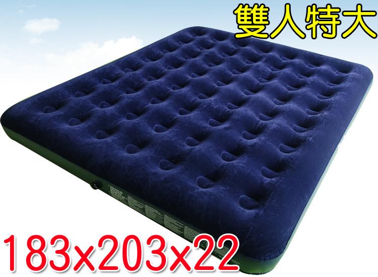 【樂遊遊】(大尺寸)蜂窩式植絨充氣床墊(183x203x22) 充氣墊/充氣床/戶外床墊/露營用品/蜂窩式充氣墊