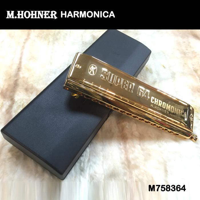【非凡樂器】『HOHNER』 SUPER64 16孔半音階口琴7583/64 塑製琴身圓孔吹嘴/鍍金版
