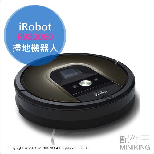 【配件王】日本代購 iRobot R980060 掃地機器人 自動式掃除機 強力感應 手機操控 自動充電