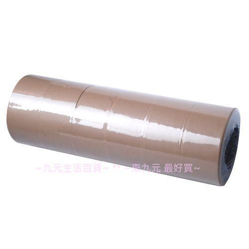 【九元生活百貨】棕色布紋膠帶/2吋 PVC膠帶
