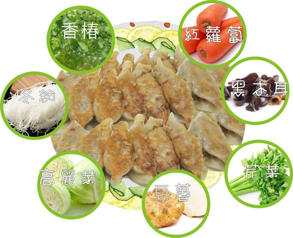 (純素食)香椿高麗菜鍋貼(30個/包)