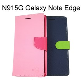 撞色皮套 Samsung Galaxy Note Edge N915G