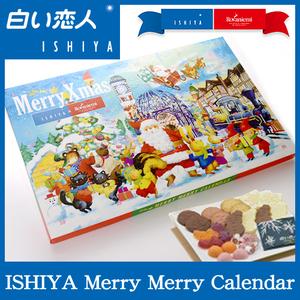 [白色戀人|石屋製菓|聖誕限定]北海道白色戀人2016聖誕節限定月曆禮盒 綜合12種類入 - 紅/藍兩款※SUPERSALE滿$888折$166