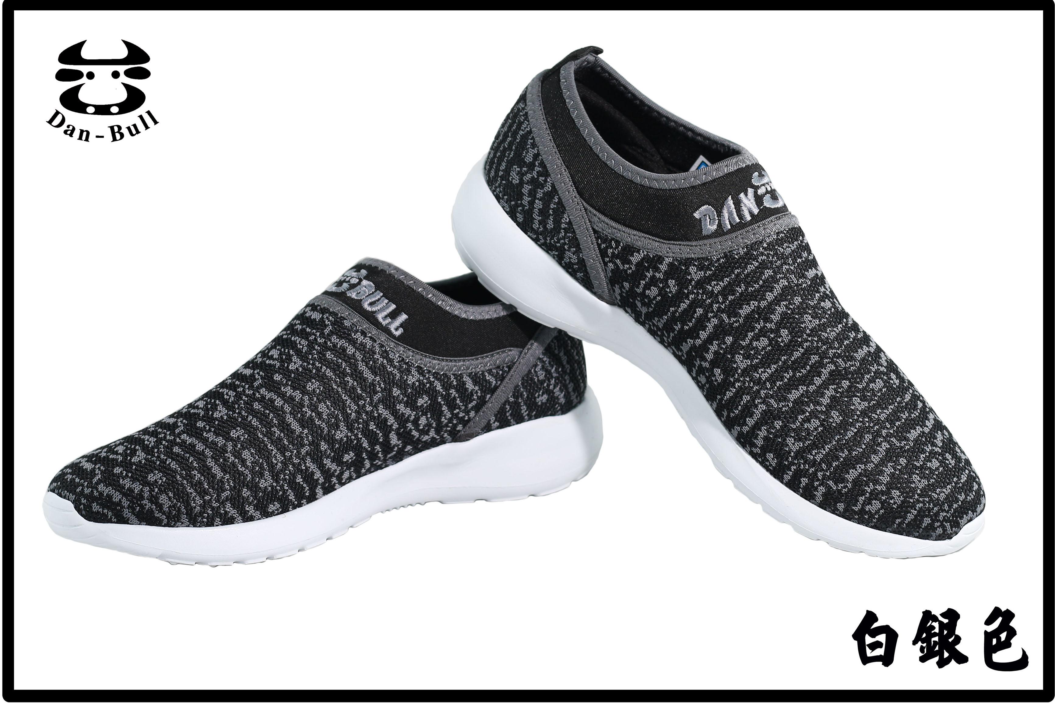 丹布爾輕量健走鞋 - 飛織款白黑銀