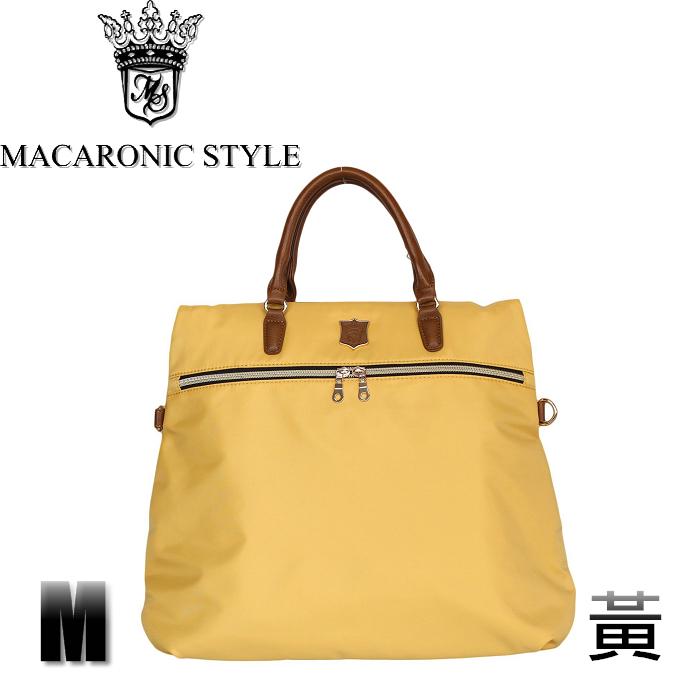 日本品牌 Macaronic Style 3Way 手提 肩側後背包 3用後背包(大) - 黃