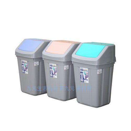 【九元生活百貨】聯府 C030 美式附蓋垃圾桶-30L