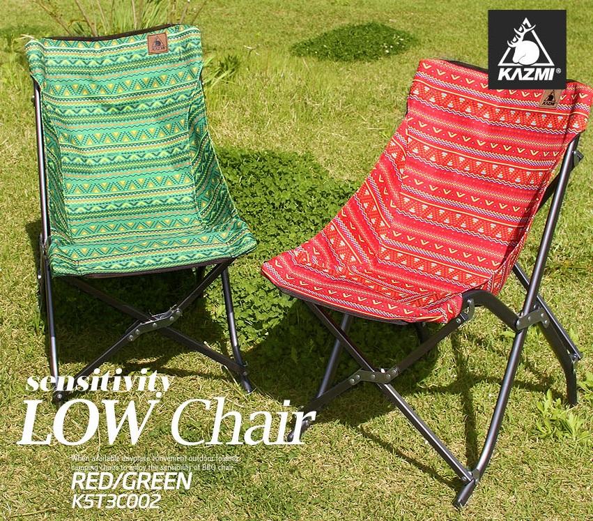 【露營趣】中和 KAZMI 包覆型輕鬆折疊椅 K5T3C002 休閒椅 摺疊椅 小悍馬椅 小川椅 露營椅