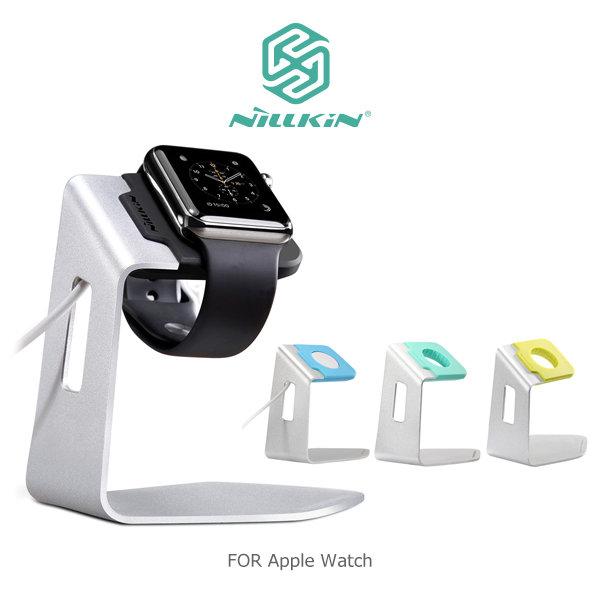 NILLKIN Apple Watch (38 / 42 mm) C。支架 鋁合金+TPU/金屬多功能 手錶 支架 底座 展示座 充電架/TIS購物館