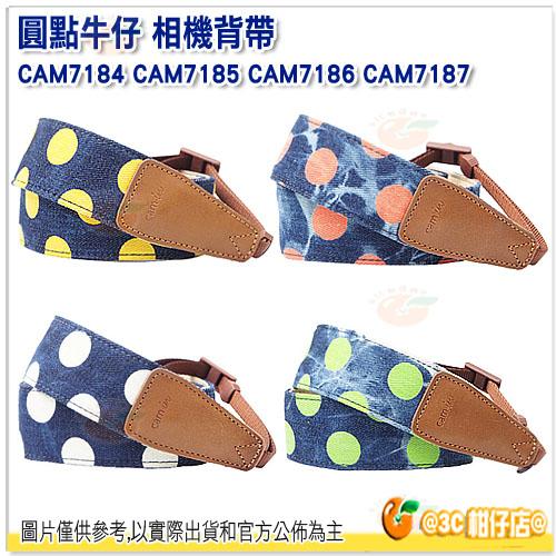 Cam-in CAM7184 7185 7186 7187 公司貨 圓點牛仔 相機背帶 肩帶 微單 單眼 NX3000 GF6