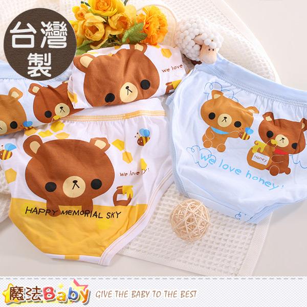 男童內褲 台灣製天空熊授權正版三角內褲(四件一組) 魔法Baby~k50173
