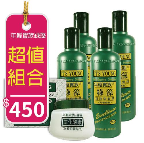 年輕貴族綠藻 生化酵素護髮霜150ml + 玫瑰/茶樹/尤加利/二代洗 洗髮精500ml