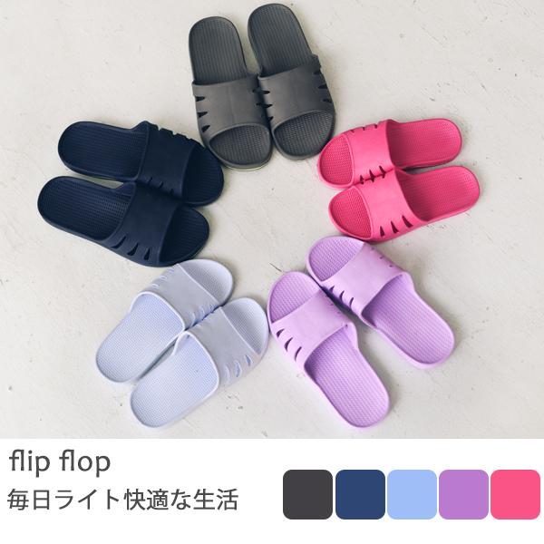 環保拖鞋 室內拖鞋【T0048】排水舒適中性拖鞋 完美主義