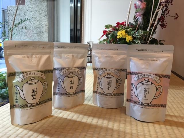 冬季溫暖推薦  京都丸久小山園  壺泡系列茶包  小倉かおり焙茶