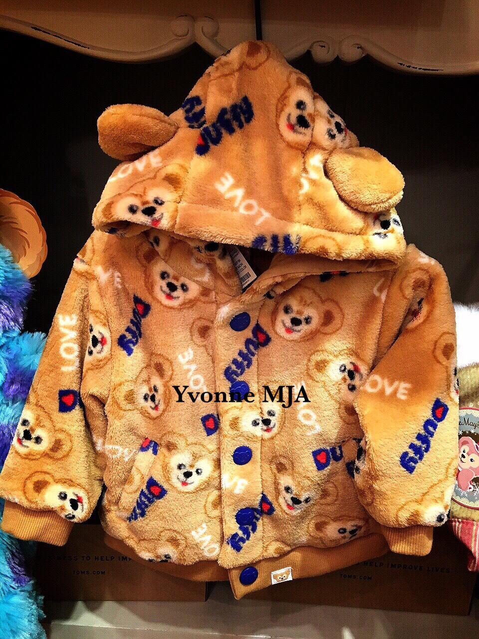 *Yvonne MJA香港代購*香港迪士尼Disney樂園限定正品Duffy達菲熊 小BABY 精緻連帽保暖外套