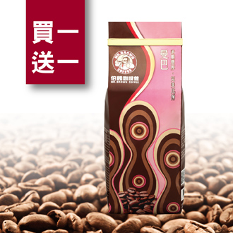 伯朗曼巴咖啡豆(一磅裝)