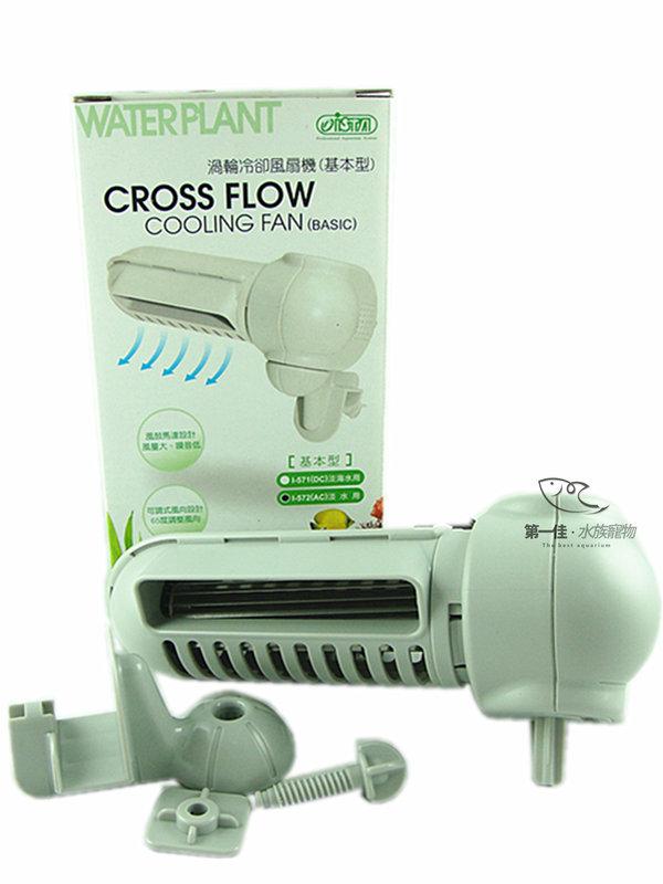 [第一佳水族寵物]台灣伊士達ISTA 渦輪冷卻風扇機 [ I-572基本型.淡水用(AC)] ~~!!免運費!!~特賣