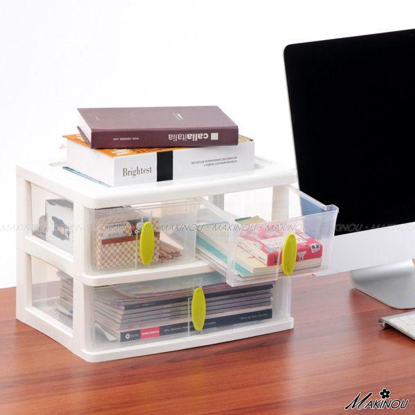 抽屜收納箱『日本MAKINOU和風上下三抽桌面收納盒』可搭配三層空櫃 置物箱 牧野丁丁