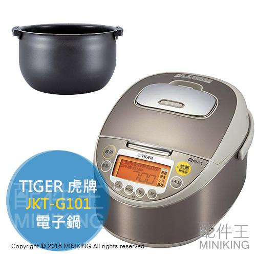 【配件王】日本代購 一年保 TIGER 虎牌 JKT-G101 電子鍋 IH天然本土鍋 6人份