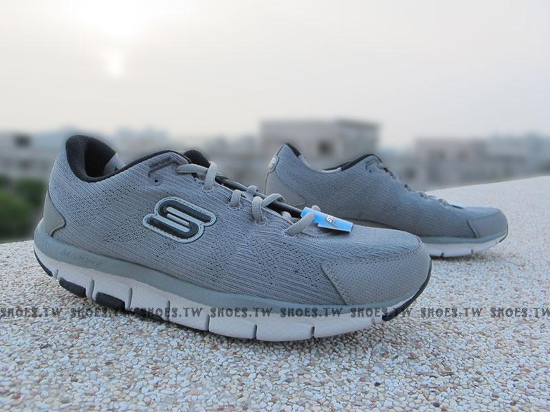 Shoestw【999658GYBK】SKECHERS 健走鞋 LIV 機能單層網布 灰色 男款