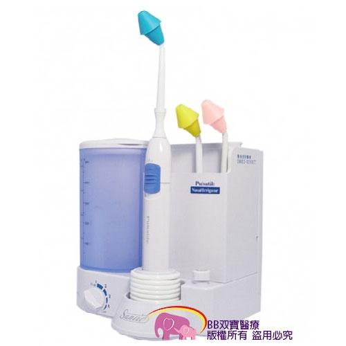 善鼻脈動式鼻腔水療器 善鼻 洗鼻器 附洗鼻鹽(200小包) SH903 (家用型) Sanvic 脈動式洗鼻器