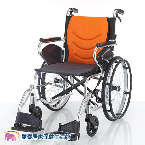 均佳 機械式輪椅 JW-250 輕巧型 贈好禮三選一