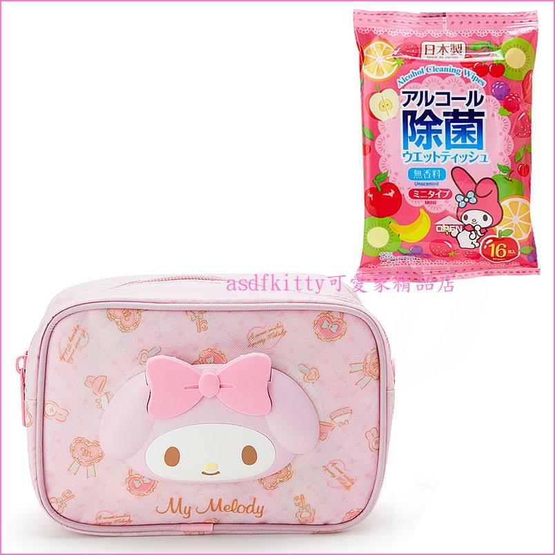 asdfkitty可愛家☆美樂蒂防水化妝包含濕紙巾蓋跟小包濕紙巾一包-背面可放面紙-日本正版商品